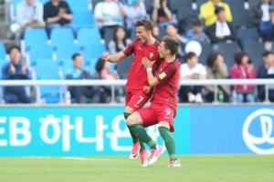 Foto: Seleção Portuguesa de Futebol