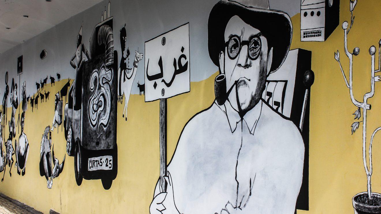 Mural comemorativo dos 25 anos, da autoria de alunos da FBAUP. Fotografia: Sofia Silva