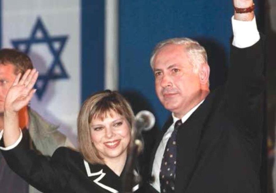 Netanyahu e a esposa a celebrar a sua vitória em 1996 [Foto: Reuters]