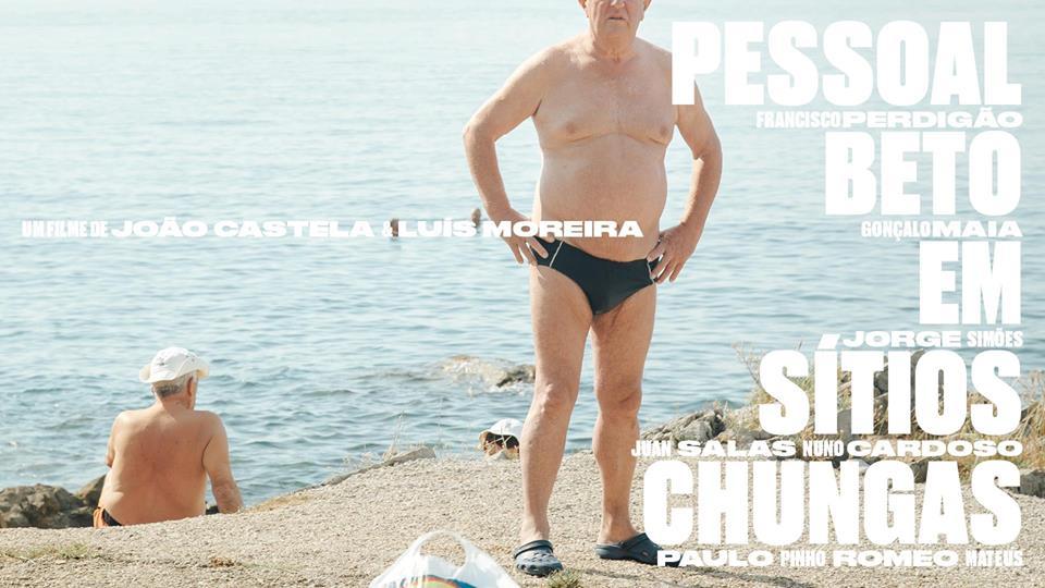 Cartaz da curta-metragem por Pedro Ponciano.