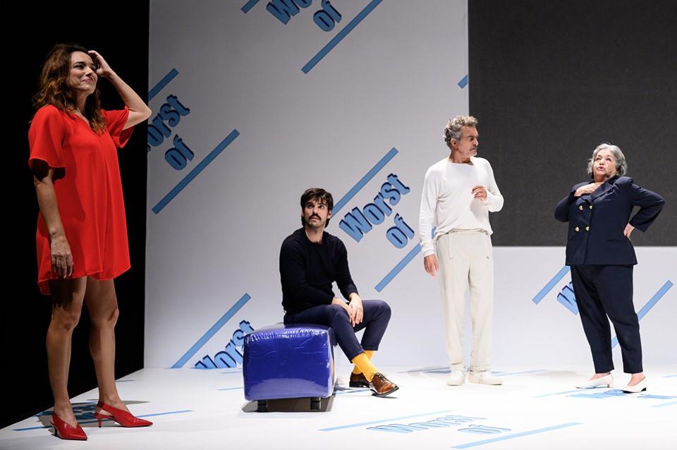 Fotografia: José Caldeira - Teatro Municipal do Porto